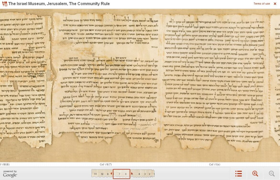 a report on the dead sea scrolls Dead sea scrolls (also qumran caves scrolls) are ancient jewish religious, mostly hebrew, manuscripts found in the qumran caves near the dead sea.