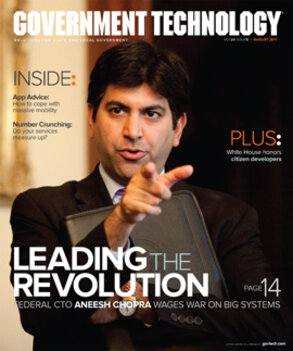 Aneesh Chopra, former federal chief technology officer