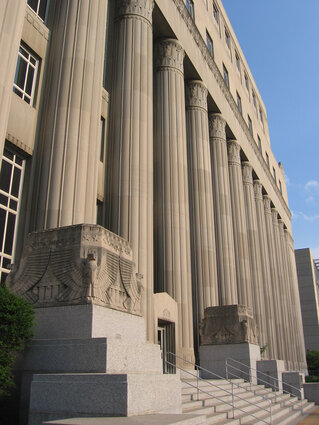 Carnahan Courthouse in St. Louis, Mo.